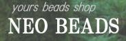 Neo Beads